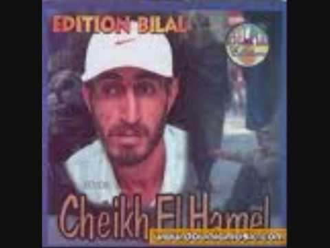 chikh lhamel 2010