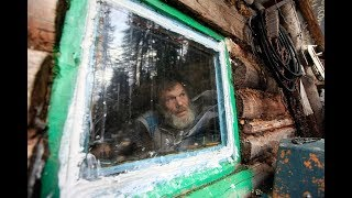 Сибирский отшельник - Дядя Витя!