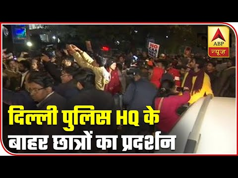 Jamia Incident: Students Protest Outside Delhi Police HQ | ABP News