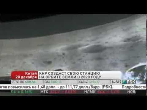 фотографии с луны лунохода