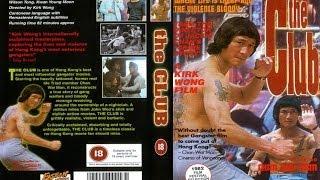 The Club aka Wu Ting (1981)