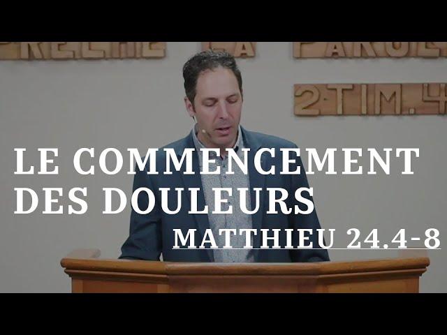 LE COMMENCEMENT DES DOULEURS - Discours du Mont des Oliviers