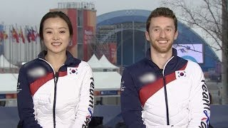 Olympic Ice Dancers Yura Min And Alexander Gamelin Reveal Their Celebrity Ideal Types(News)