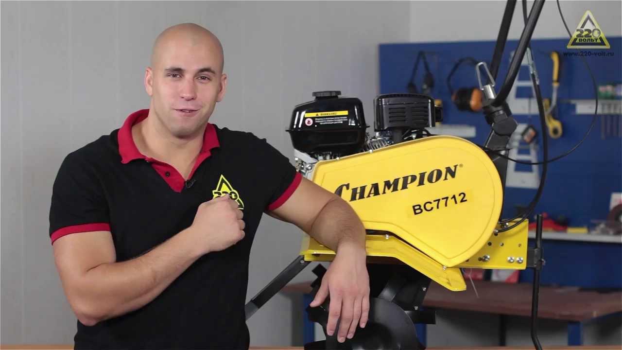 Мотокультиватор Champion