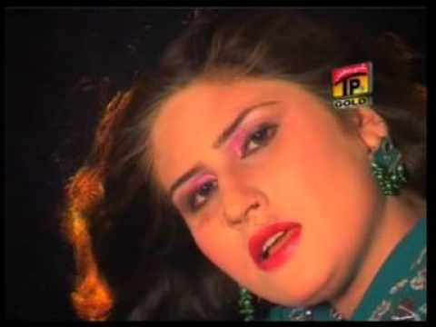 Gal Gal Te Rusnaein Yaar - Shehzadi Erum Sayal - Album 1- Official Video thumbnail