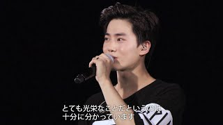 vuclip EXO / 「EXO PLANET #2 ‐The EXO'luXion IN JAPAN-」ティザー映像第三弾