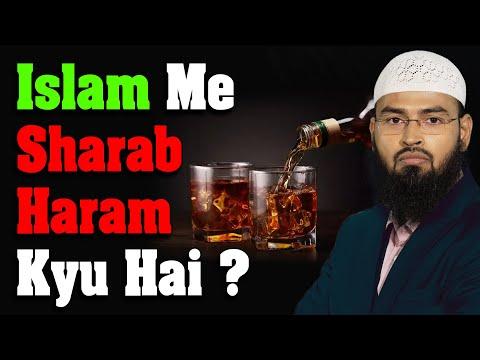 Sharab - Alcohol Aur Nasha - Intoxicants Islam Me Haram Hai Aur Uski Wajah By Adv. Faiz Syed
