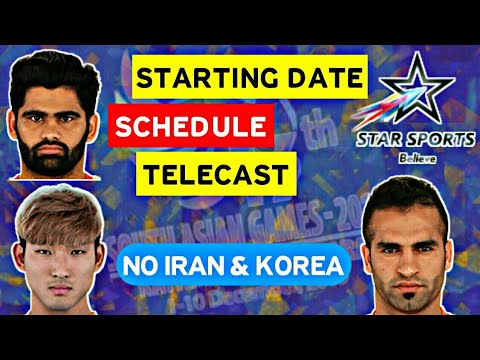 South Asian Games 2019: Starting Date, Schedule & Live Telecast ! Iran & Korea Not Playing