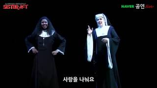 """""""Spread The Love Around"""" - Sister Act"""