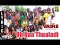Vairii - Oh Naa Thaaladi Lyric | Anthony Daasan | Vijai Tesingu
