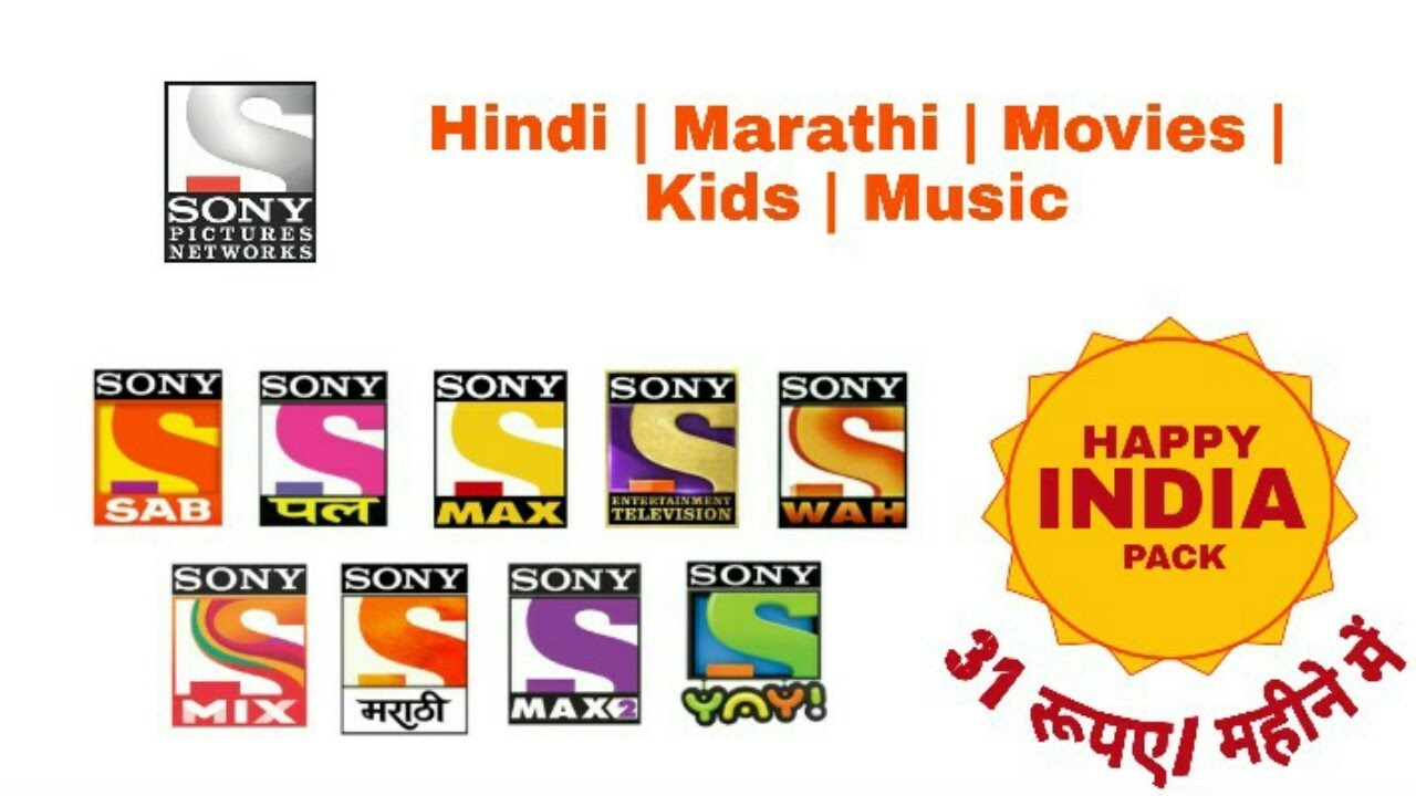 Happy India Pack | ₹31/-Per month | Sony Network | VS HINDI HELP