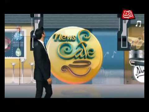 Abb Takk - News Cafe Morning Show - Episode 758 - 01-08-16