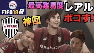 【チャンネル登録はこちら】⇒https://www.youtube.com/user/newtaiponga...