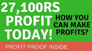 27,100Rs Profit - How We Made Profit Today, Intraday Trading Tips