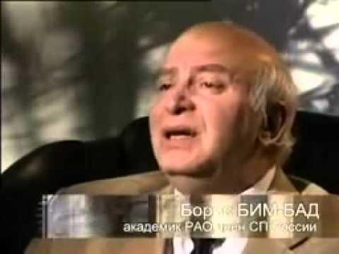 Ульяновы Неизвестная семья. Тайная жизнь Ленина. | Тайны века