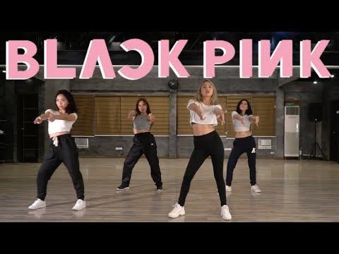 BLACKPINK - DDU-DU DDU-DU DANCE COVER | Rei Germar
