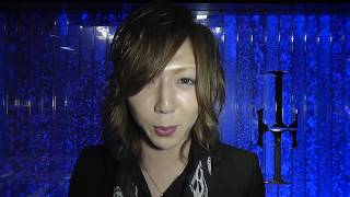 Tokyo Vices: SMOKE & HOST BARS - DocumentARI Trailer