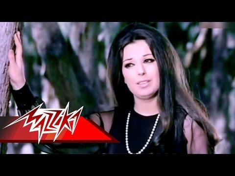 Kol El Kalam - Nagat كل الكلام - نجاة
