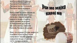 Uci Me Majko Karaj Me - Macedonian Song
