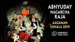 Abhyuday Nagarcha Raja | Aagman Sohala 2019 | Baji & ShivRudra Dhol Pathak | Lalbaug Beats