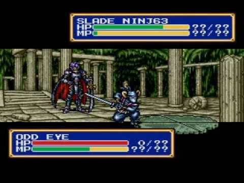 Shining Force II (Mega) Secret Battle All Bosses