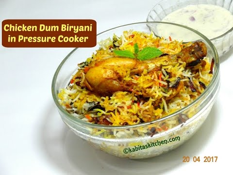 Chicken Dum Biryani In Pressure Cooker | कुकर में चिकन दम बिरयानी की आसान विधि | Kabitaskitchen