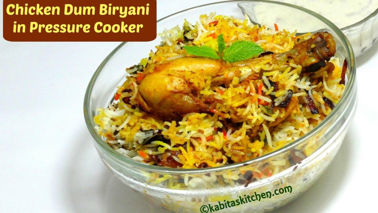 Chicken Dum Biryani In Pressure Cooker क कर म च कन