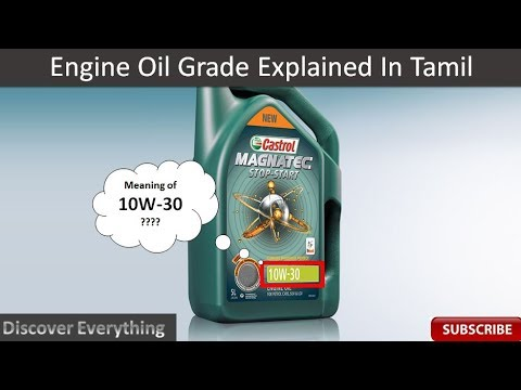 Engine Oil Grade Explained In Tamil