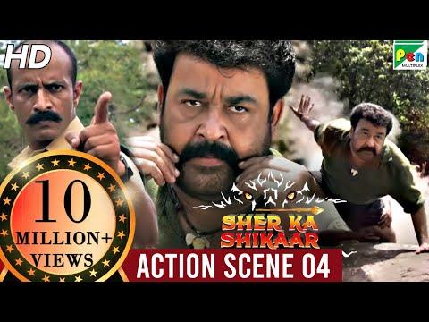 SHER KA SHIKAAR | शेर का शिकार | Mohanlal, Kamalinee Mukherjee & Namitha | Full ACTION Scene 4