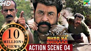 SHER KA SHIKAAR   शेर का शिकार   Mohanlal, Kamalinee Mukherjee & Namitha   Full ACTION Scene 4