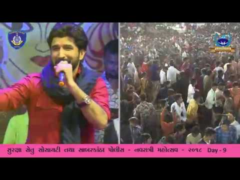 Sabarkantha Navratri Mahotsav-2018 II Day-09 II Gaman Santhal II Part-02