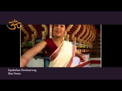 Suprabatham Remix by shiva
