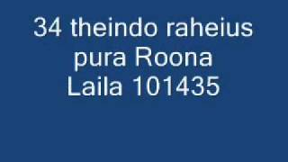 sindhi mobitunes codes part 4.wmv