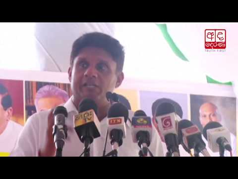 Those desperate to remain in power opposes new Constitution - Minister Sajith Premadasa (Video)