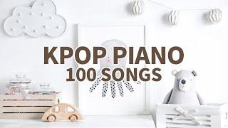 가요 피아노 100곡 나올 동안 집중해서 공부하기 #2 6HOURS Kpop piano 100 songs