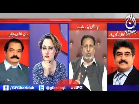 G For Gharidah - 25 February 2018 | Aaj News