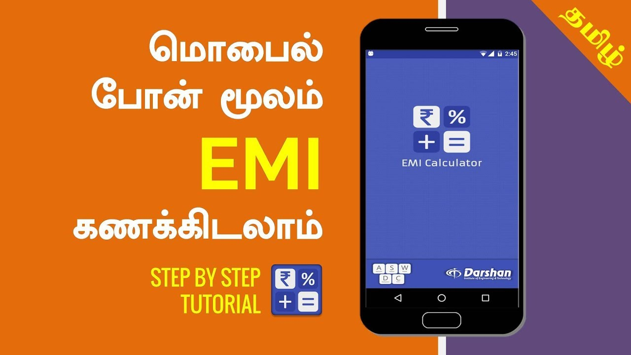 How to calculate loan EMI on Android phone | Useful Android App tutorial | In Tamil - YouTube