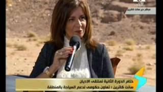 فيديو.. محافظ جنوب سيناء: 7 وزراء حضروا احتفالية سانت كاترين لدعم السياحة