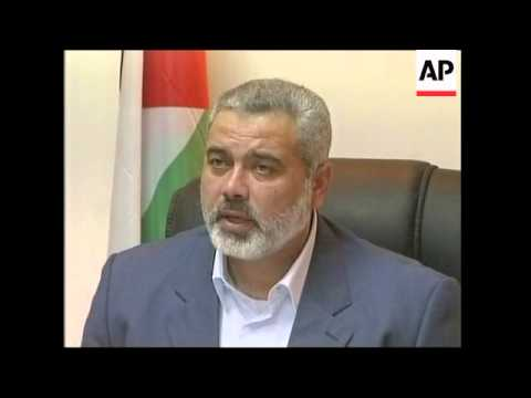 Hamas will not participate in early elections says PM