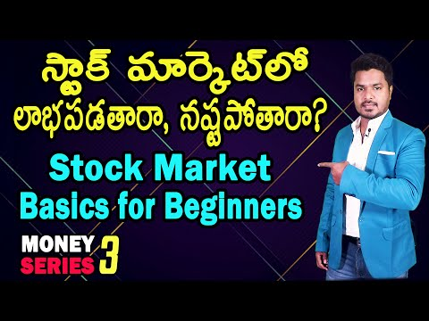 Stock Market Basics For Beginners | Stock Market Trading In Telugu | DEMAT | Vikram Aditya | #EP226