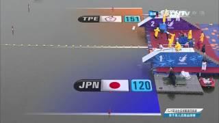2014仁川亞運  輕艇曲道標竿 男子K1金牌賽 (2014 Asian Games - Canoe Obstacle Slalom, Men's K1 Slalom Final)