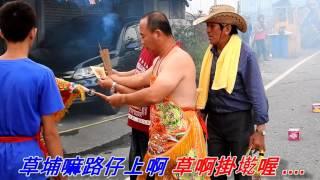 倒退嚕(黃克林).mp4