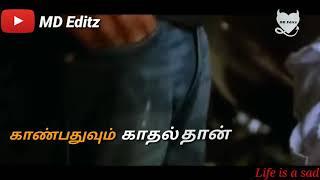 Vaanam |  Dheivam valvathu enge song | 30 sec whatsapp status