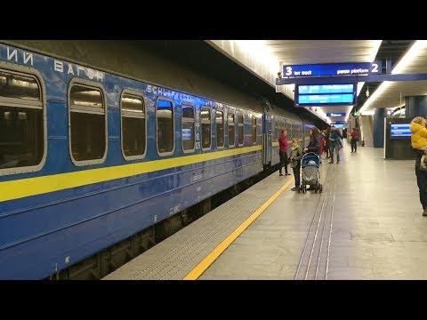[PKP/УЗ] Kiev-Express (TLK 68), 03./04.11.2018