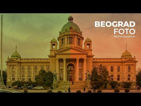 Belgrade Photo - Beograd foto