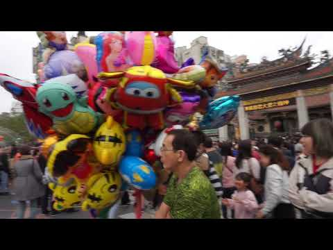 Adventures In Taipei, Taiwan During Chinese New Year 2018