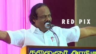 #kalainger95 #HBDKalaignar95 tamil news Karunanidhi 95 birthday leoni speech  tamil news live redpix