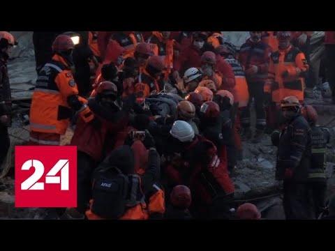 Количество погибших от землетрясения в Турции вновь увеличилось - Россия 24