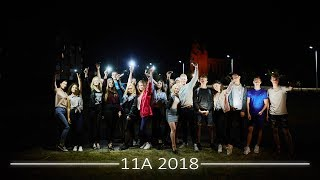 Выпуск 2018 11А