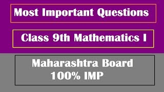 important question for 9th class bsek Bsek karachi board 9th class past papers 2017 bsek karachi board 9th class past papers 2017 a past paper is an examination paper from a previous year or previous years, usually used either for exam practice or for tests suchexam candidates find past papers valuable in test preparation.